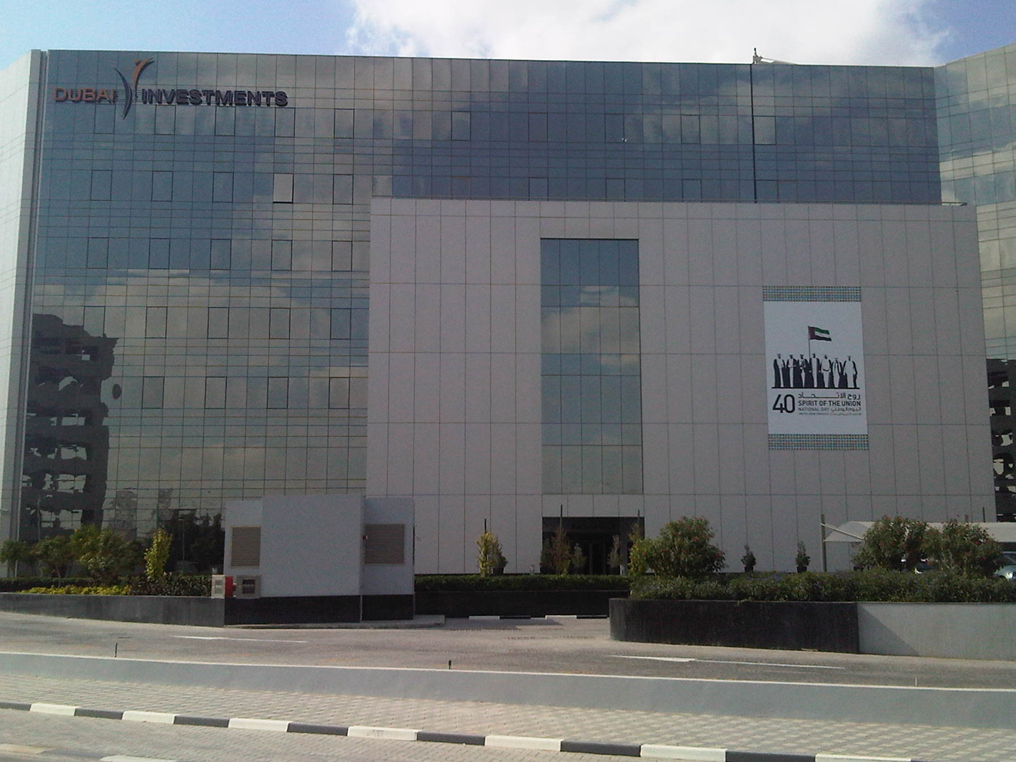 Dubai-Headquarters-investments.-Dubai.-Larson-PE-2_1585898494.jpg